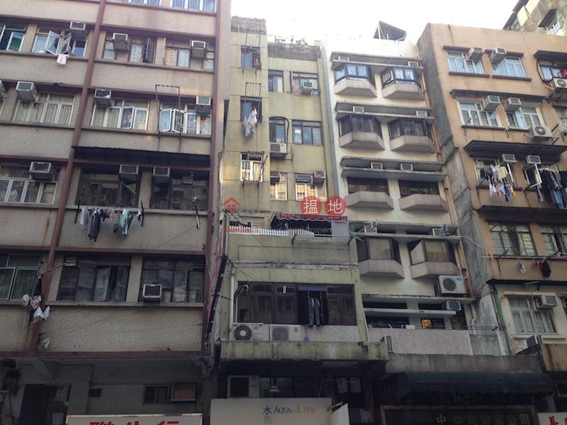 大南街119號 (119 Tai Nan Street) 太子|搵地(OneDay)(2)
