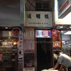 通菜街128號,旺角, 九龍