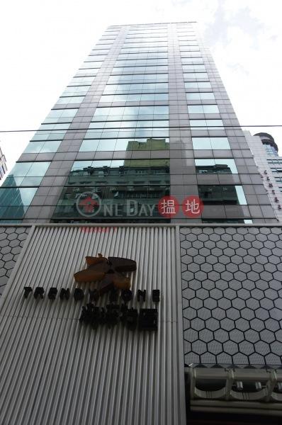 Trendy Zone (Trendy Zone) Mong Kok|搵地(OneDay)(4)
