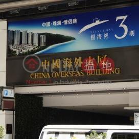 灣仔8013呎寫字樓出租|灣仔區中國海外大廈(China Overseas Building)出租樓盤 (H000345383)_0