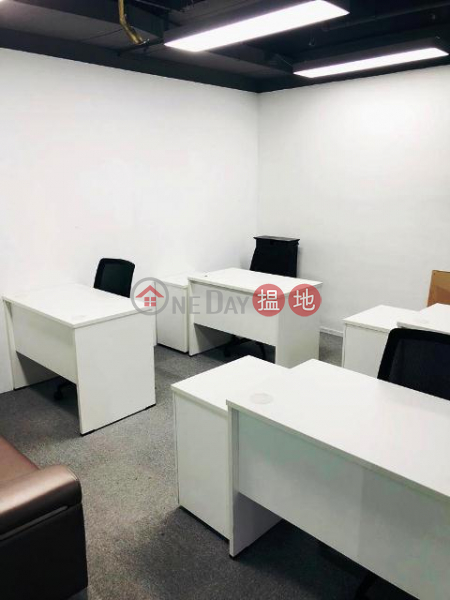Property Search Hong Kong | OneDay | Office / Commercial Property, Rental Listings, Inter - Continental Plaza office for letting