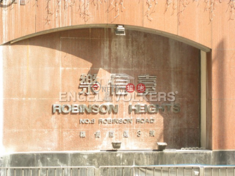 Robinson Heights Please Select | Residential Rental Listings HK$ 40,000/ month