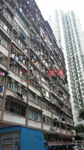 太明樓 (Tai Ming House) 鰂魚涌|搵地(OneDay)(1)
