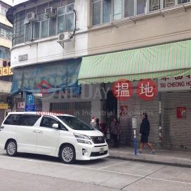 基隆街130號,深水埗, 九龍