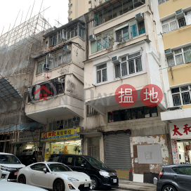 7 Maidstone Lane,To Kwa Wan, Kowloon
