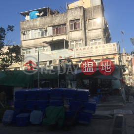 Property on Wing On Street,Peng Chau, Outlying Islands