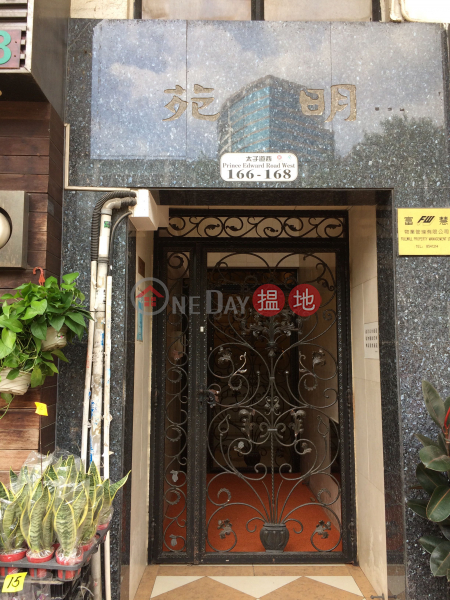 166 PRINCE EDWARD ROAD WEST (166 PRINCE EDWARD ROAD WEST) Prince Edward|搵地(OneDay)(5)