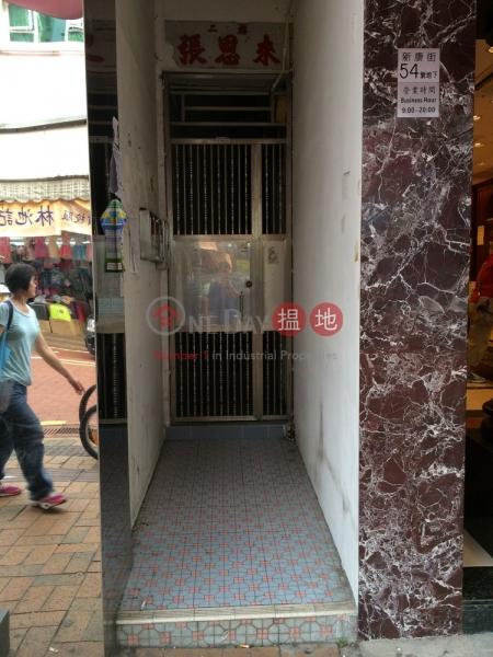 San Hong Street 54 (San Hong Street 54) Sheung Shui|搵地(OneDay)(1)