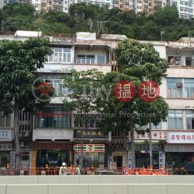 香港仔大道34號,香港仔, 香港島
