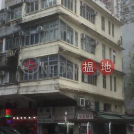 蕪湖街155號,紅磡, 九龍