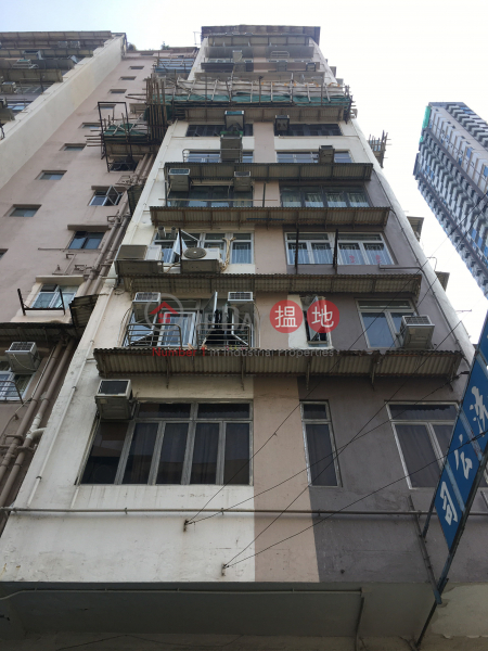 Kwong Fung House (Kwong Fung House) Sham Shui Po|搵地(OneDay)(1)