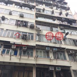 Lung Fung Building|龍鳳大廈