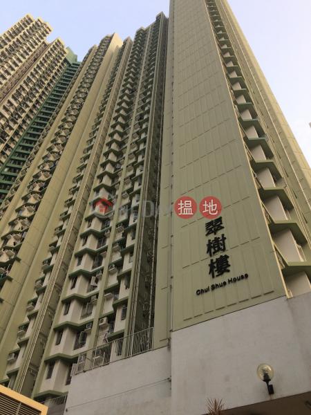 梨木樹邨 翠樹樓 (Lei Muk Shue Estate Chui Shue House) 大窩口|搵地(OneDay)(4)
