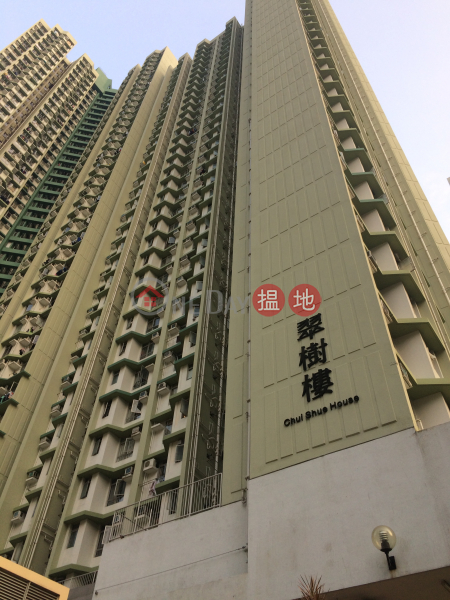 Lei Muk Shue Estate Chui Shue House (Lei Muk Shue Estate Chui Shue House) Tai Wo Hau|搵地(OneDay)(4)
