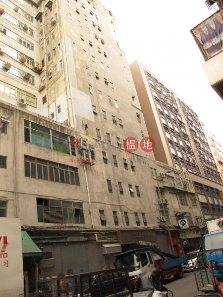 志聯工廠大廈 (Gee Luen Factory Building) 觀塘|搵地(OneDay)(4)