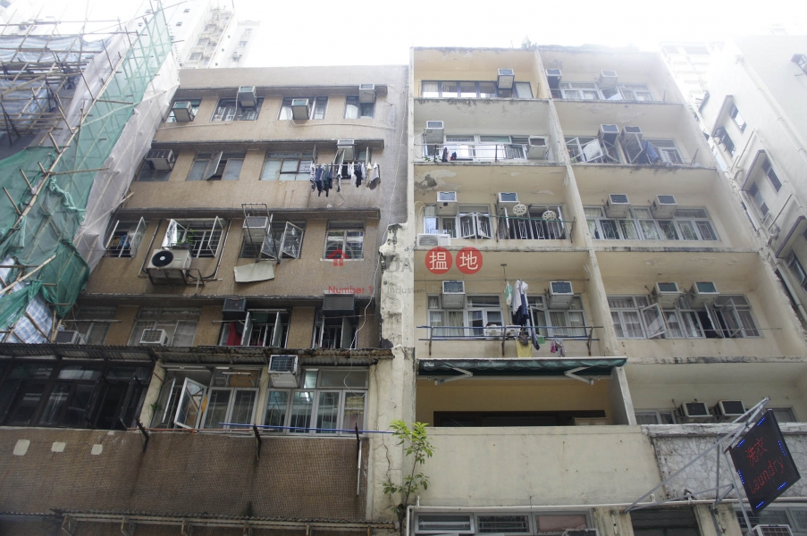 On Lok House (On Lok House) Sai Ying Pun|搵地(OneDay)(1)