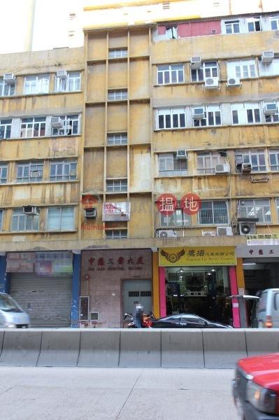 Jone Mult Industrial Building (Jone Mult Industrial Building) Kwun Tong|搵地(OneDay)(4)
