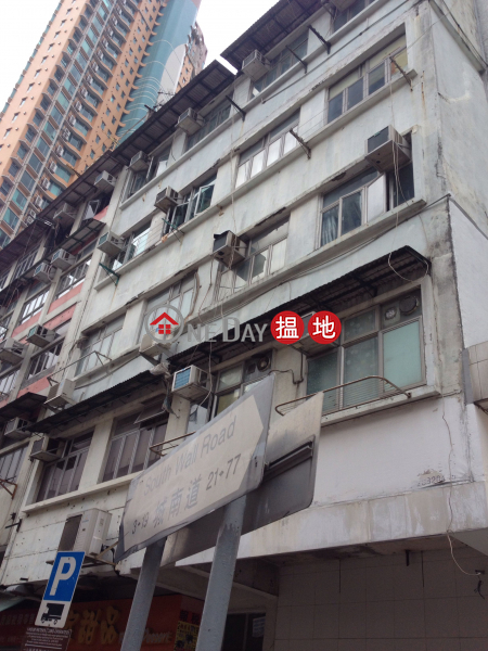 15-17 South Wall Road (15-17 South Wall Road) Kowloon City|搵地(OneDay)(2)