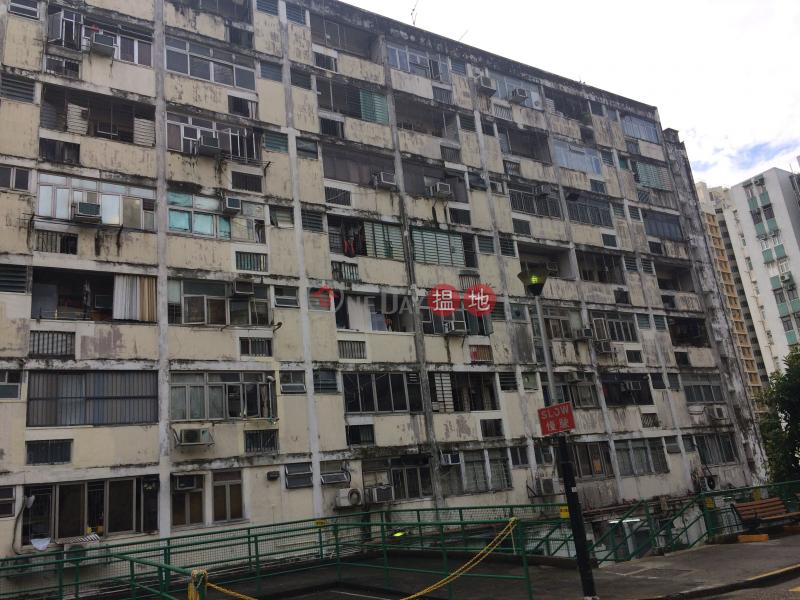 大坑西新邨民興樓 (Man Hing House, Tai Hang Sai Estate) 石硤尾|搵地(OneDay)(2)