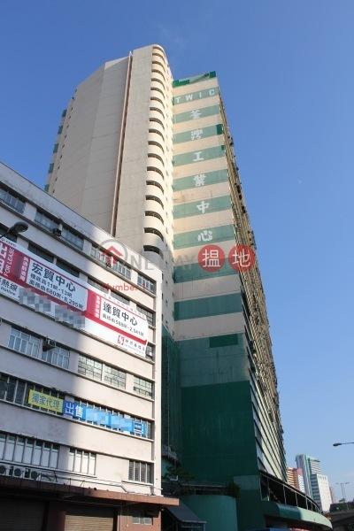 荃灣工業中心 (Tsuen Wan Industrial Centre) 荃灣東|搵地(OneDay)(3)