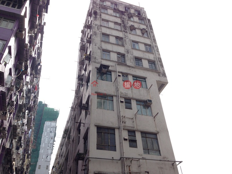 Kwong Wing Building (Kwong Wing Building) Mong Kok|搵地(OneDay)(2)