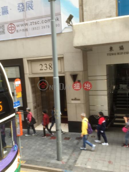 238 Des Voeux Road Central (238 Des Voeux Road Central) Sheung Wan|搵地(OneDay)(3)