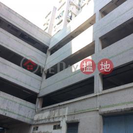 Block B Sai Kung Town Centre|西貢苑 B座