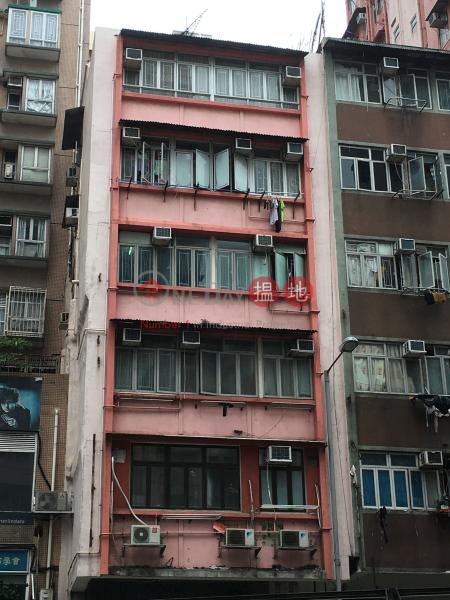 48 Cheung Sha Wan Road (48 Cheung Sha Wan Road) Sham Shui Po|搵地(OneDay)(1)
