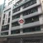 善一堂中心 (Shin Yat Tong Centre) 油尖旺茂林街8號|- 搵地(OneDay)(2)