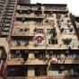 上海街340-342號 (340-342 Shanghai Street) 油尖旺上海街340-342號|- 搵地(OneDay)(1)