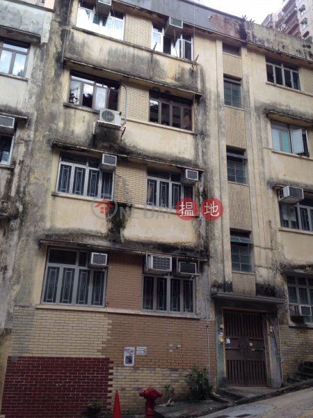 39 Ming Yuen Western Street (39 Ming Yuen Western Street) North Point|搵地(OneDay)(3)