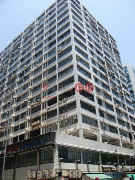 華耀工業中心 沙田華耀工業中心(Wah Yiu Industrial Centre)出租樓盤 (andy.-04747)