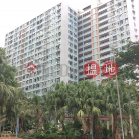 Wang Leung House, Wang Tau Hom Estate,Wang Tau Hom, Kowloon