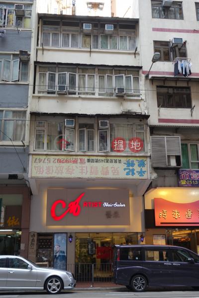 Lok Sing Mansion (345 Shau Kei Wan Road) (Lok Sing Mansion (345 Shau Kei Wan Road)) Shau Kei Wan 搵地(OneDay)(2)