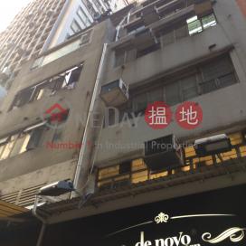 機利文新街6號,中環, 香港島