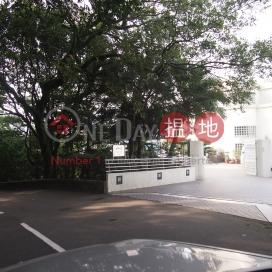 60-62 Plantation Road,Peak, Hong Kong Island