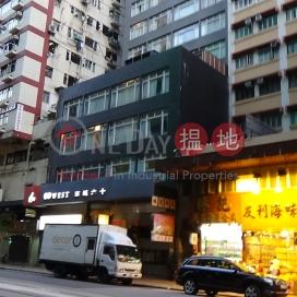 Winsing Building,Sheung Wan, Hong Kong Island