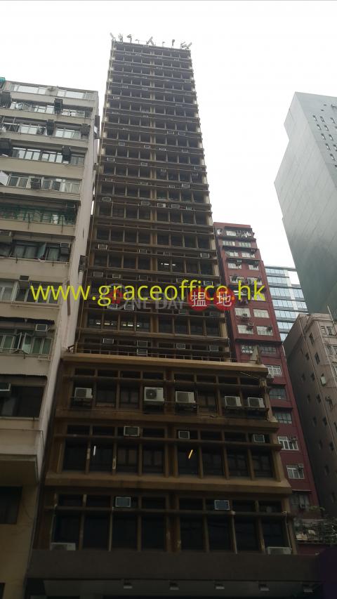 灣仔-啟光商業大廈|灣仔區啟光商業大廈(Kai Kwong Commercial Building)出租樓盤 (KEVIN-8457192385)_0