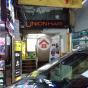 508-510 Lockhart Road (508-510 Lockhart Road) Wan Chai DistrictLockhart Road508-510號|- 搵地(OneDay)(4)