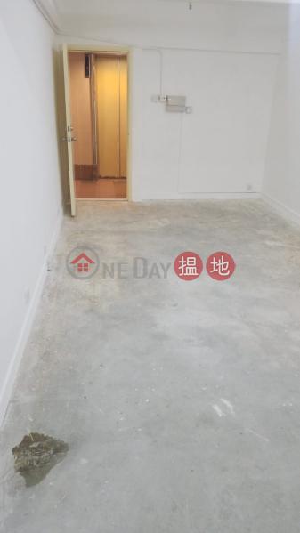 香港搵樓|租樓|二手盤|買樓| 搵地 | 寫字樓/工商樓盤出租樓盤電話 98755238