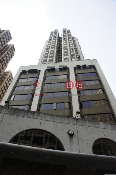 華明中心 (Wah Ming Centre) 石塘咀 搵地(OneDay)(1)
