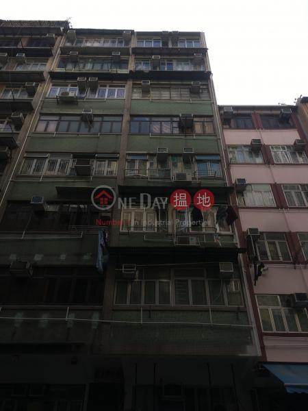 啟德道75號 (75 KAI TAK ROAD) 九龍城|搵地(OneDay)(3)