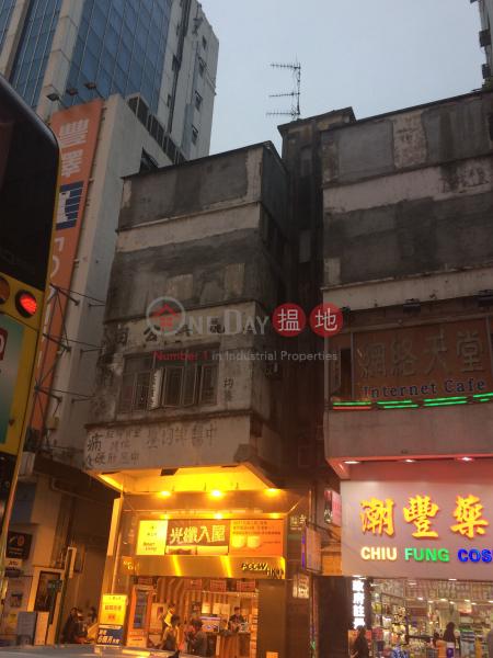 沙咀道280號 (280 Sha Tsui Road) 荃灣東 搵地(OneDay)(1)