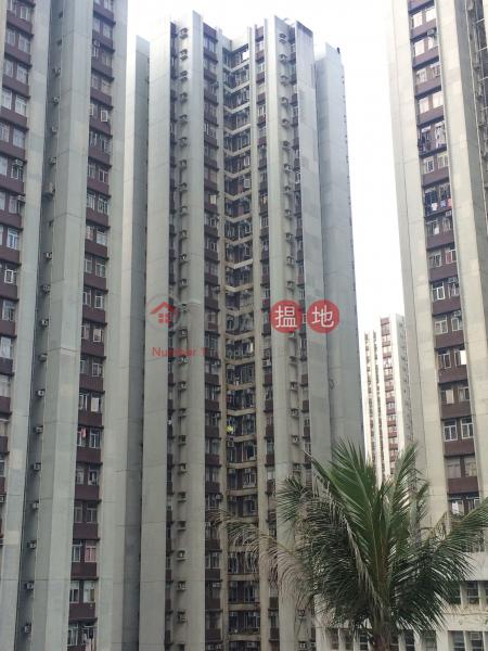 恆山閣 (12座) ((T-12) Heng Shan Mansion Kao Shan Terrace Taikoo Shing) 太古|搵地(OneDay)(1)