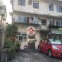 和宜合道241號 (241 Wo Yi Hop Road) 葵青和宜合道241號 - 搵地(OneDay)(1)