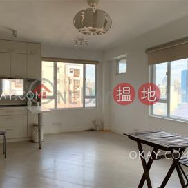1房1廁,極高層《英輝閣出售單位》|英輝閣(Ying Fai Court)出售樓盤 (OKAY-S78171)_3