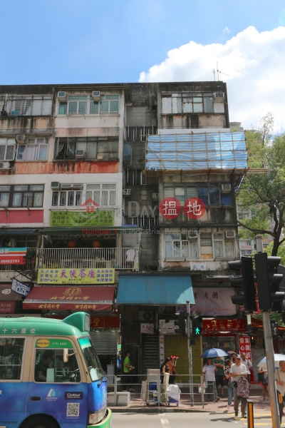 101 Kwong Fuk Road (101 Kwong Fuk Road) Tai Po|搵地(OneDay)(1)