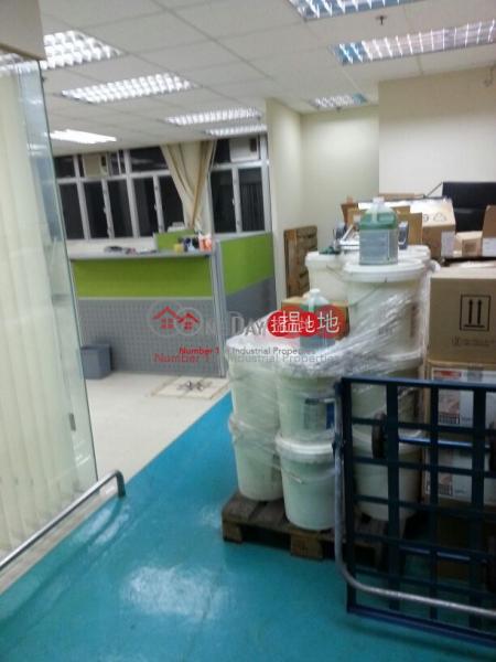 和豐工業中心68打磚坪街 | 葵青|香港|出租|HK$ 13,446/ 月