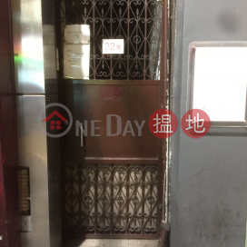 22 Hollywood Road,Soho, Hong Kong Island