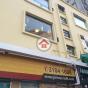 荃灣青山公路181-183號 (181-183 Castle Peak Road Tsuen Wan) 荃灣青山公路181-183號|- 搵地(OneDay)(1)